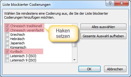 MS Outlook Junk-Mail Optionen Blockierte Codierungen Liste
