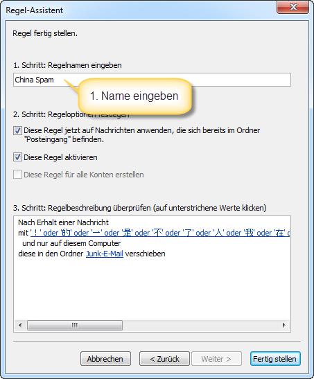 Outlook Neue Regel Name vergeben und Test